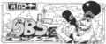 SBS Vol 40 header.png