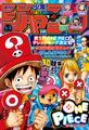 Shonen Jump 2019 numero 44