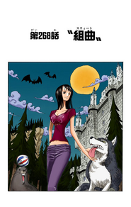 Chapter 268 Colored