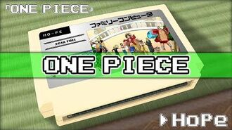 Hope ONE PIECE 8bit
