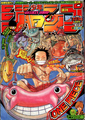 Shonen Jump 2002 numero 37-38