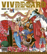 Vivre Card - Diccionario ilustrado de One Piece