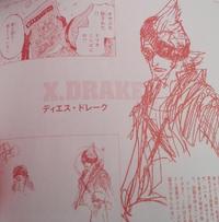 X Drake Concept Art