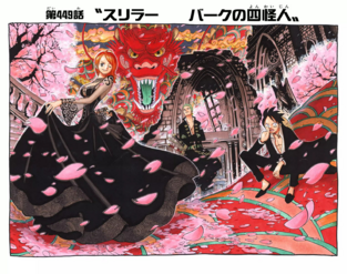 Chapter 449 Colored