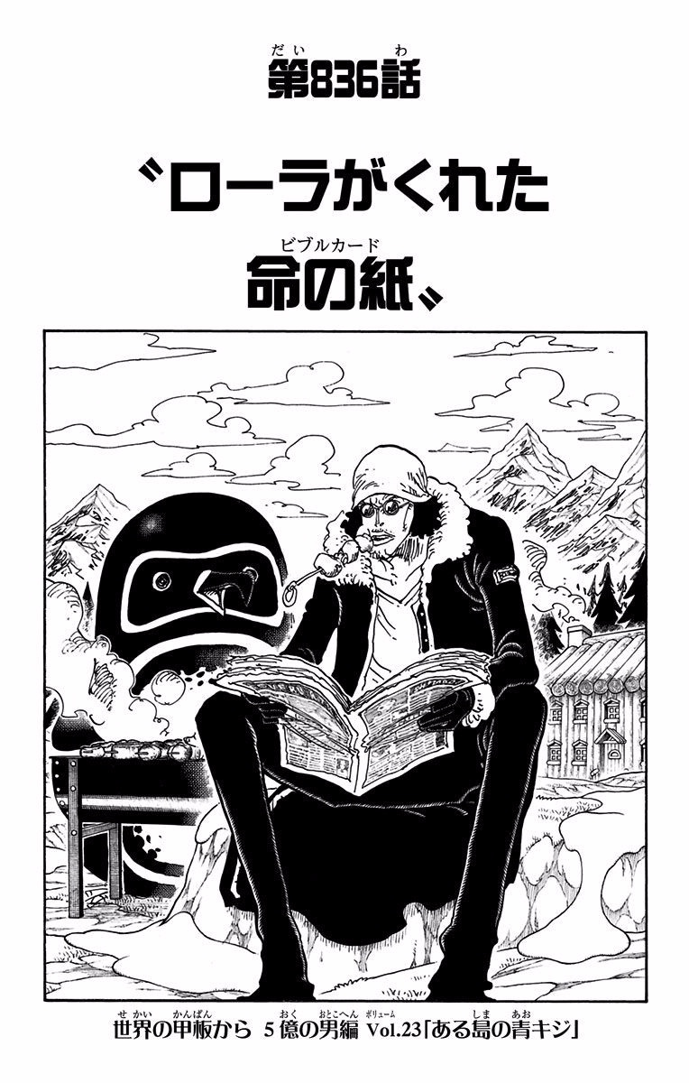 Chapter 836.png