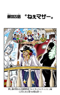 Chapter 865 Colored