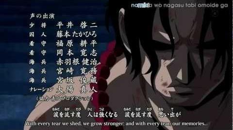 Kaze wo Sagashite One Piece Opening 12 HD