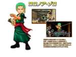 Roronoa Zoro en Super Grand Battle! X
