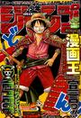 Shonen Jump 2006 Issue 47