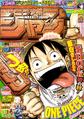 Shonen Jump 2011 numero 45