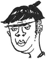 Wado Ichimonji umano