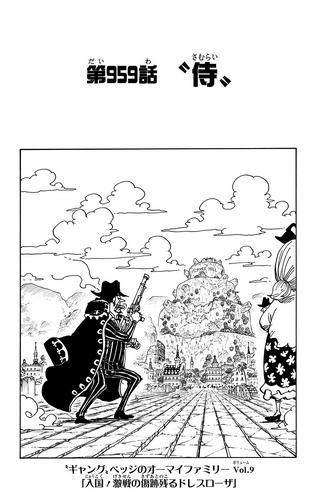 Capítulo 959