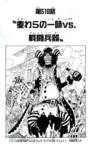 Chapter 510
