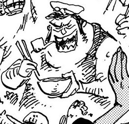 Donquino Manga Infobox