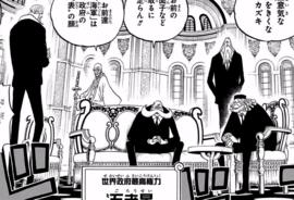 Five Elders Manga Post Ellipse Infobox