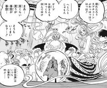 Garp se reúne con la realeza de Ryugu