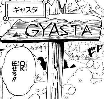 Gyasta Manga Infobox