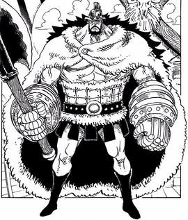Hajrudin Manga Infobox