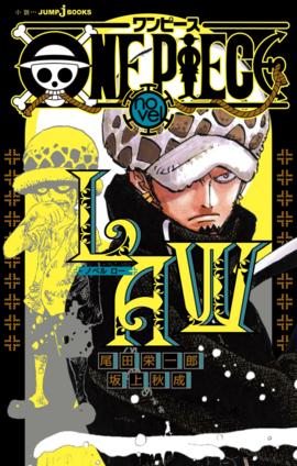 One Piece Novel Law Infobox