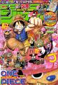 Shonen Jump 2009 numero 18