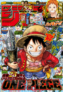 Shonen Jump 2020 Issue 33-34