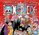 Tome 86