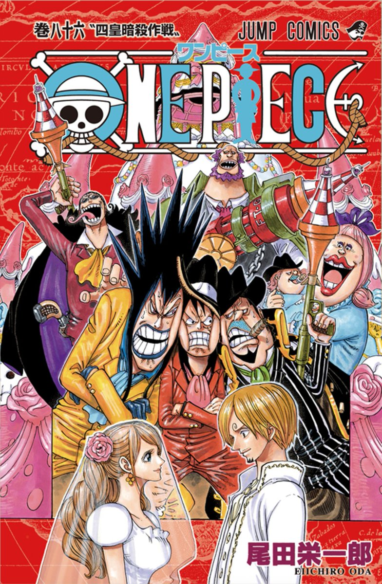 tome 86 one piece encyclop die fandom powered by wikia. Black Bedroom Furniture Sets. Home Design Ideas