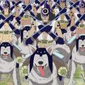 Watchdog Unit of the Law Portrait