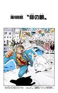 Coloreado Digital del Capítulo 488