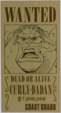 Poster Buronan Penjaga Pantai Dadan