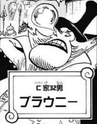 Charlotte Brownie Manga Infobox