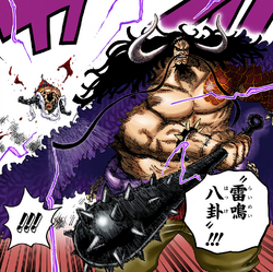 Kaido Defeats Luffy