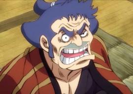 Kumagoro Anime Infobox