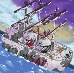 SAD Tanker Anime Infobox