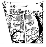 SBS Vol 18-1-P66