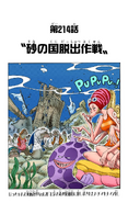 Chapter 214 Colored