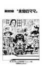 Chapter 889