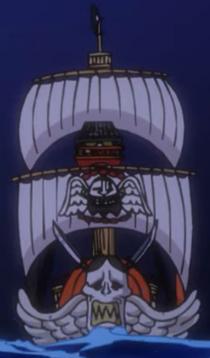 Fallen Monk's Ship