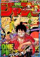Shonen Jump 2019 numero 17
