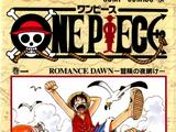 ONE PIECE (漫畫)