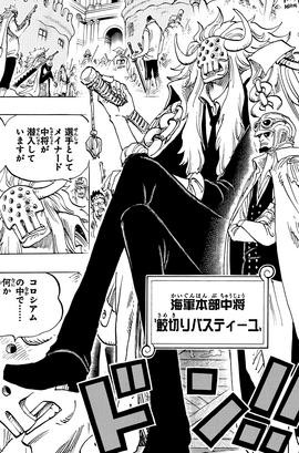 Bastille Manga Infobox