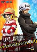 DVD Season 16 Piece 4
