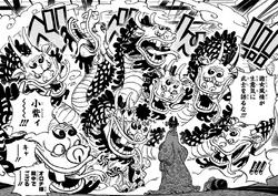 Hebi Hebi no Mi, modèle Yamata no Orochi Forme Animale Manga Infobox