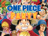 ONE PIECE PARTY 5卷