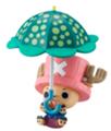 Petit Chara Land Parapluie Chopper