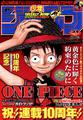 Shonen Jump 2007 numero 34