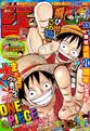 Shonen Jump 2017 Issue 33.png