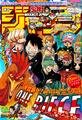Shonen Jump 2017 Issue 6.png