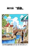 Coloreado Digital del Capítulo 272