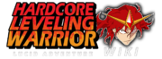 Hardcore Leveling Warrior Wiki Wordmark